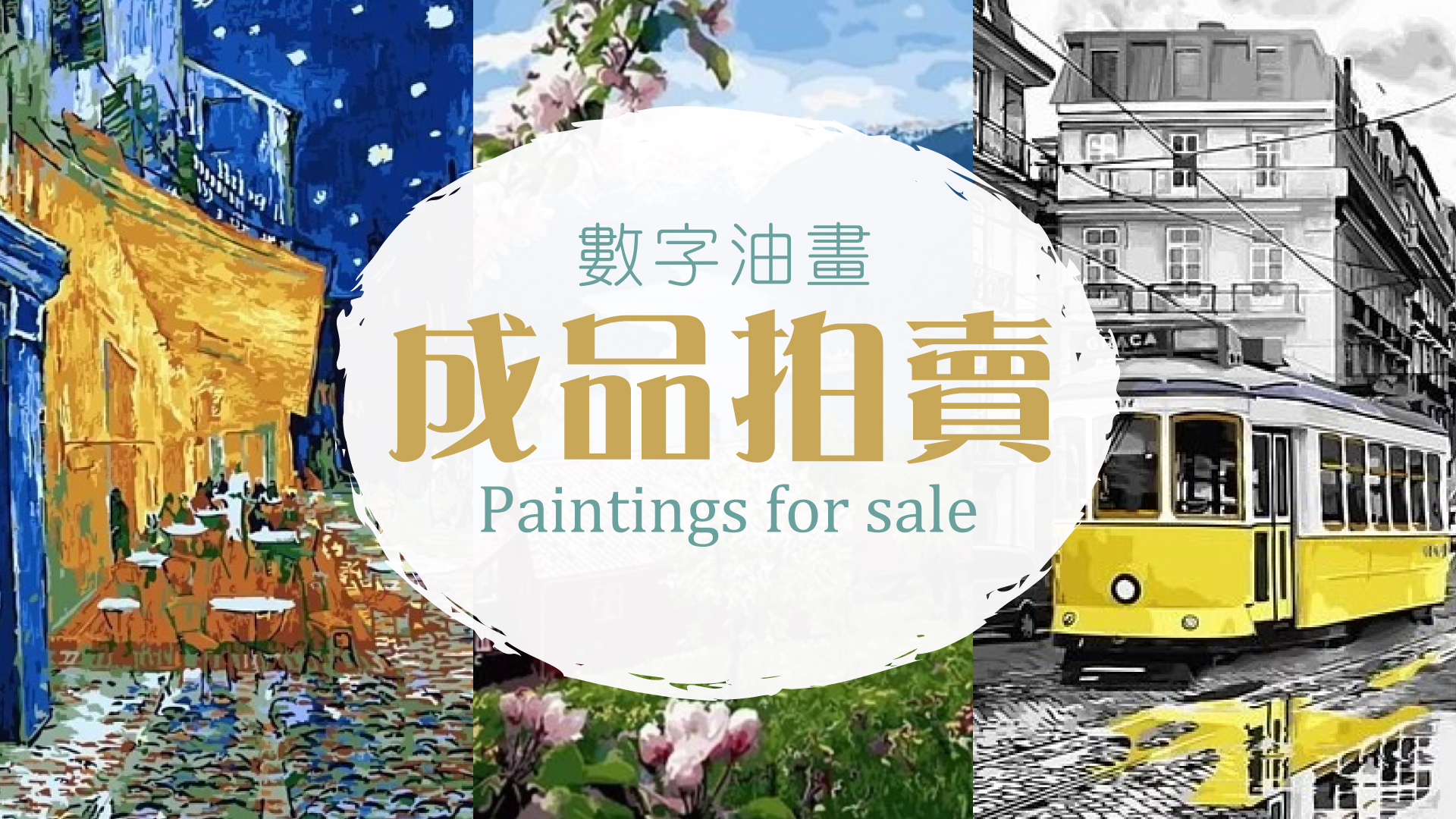 Paint By Number Painting for Sale | 35easy